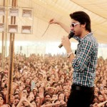 Amanat Ali at Punjab College Gujranwala (Concert Pictures)
