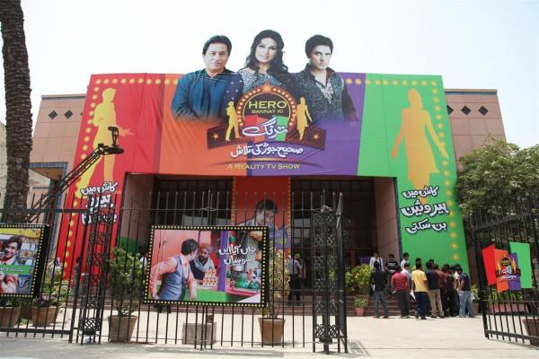 Hero Bannay Kee Tarang Reality TV Show