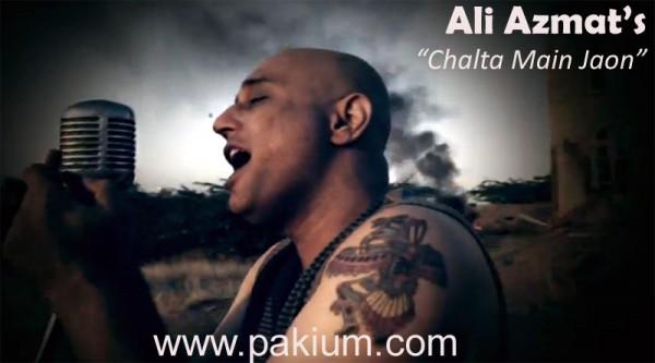 Ali Azmat Chalta Main Jaon