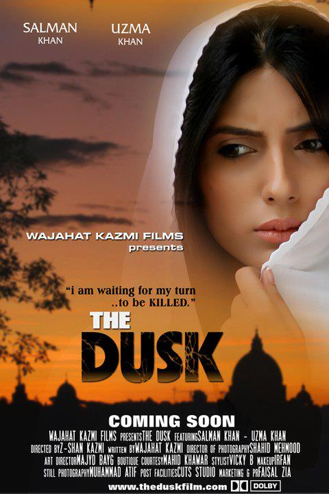 The Dusk movie official poster