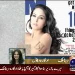 Veena Malik on naked photoshoot issue on GEO TV