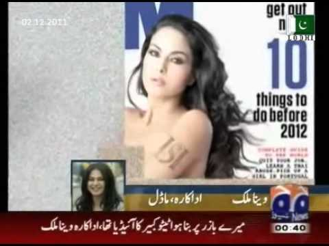 Veena Malik on naked photoshoot issue on GEO TV