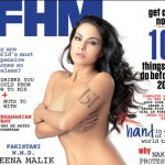 Veena Half Naked on FHM Magazine Cover