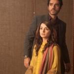 Hum TV Drama Mata e Jaan Tu Hai