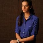 Hum Tv Drama Mata e Jaan Tu Hai - Synopsis and Pictures (Small)