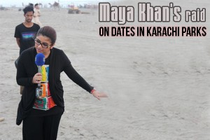 Maya Khan raid on dates in Karachi Parks