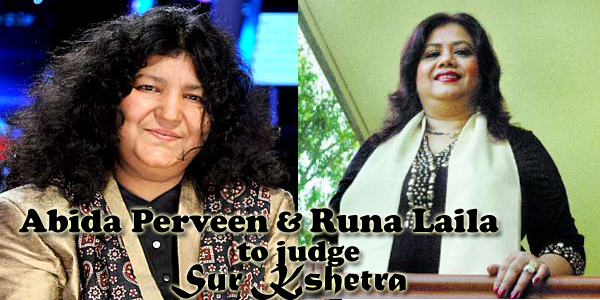Abida Perveen Runa Laila