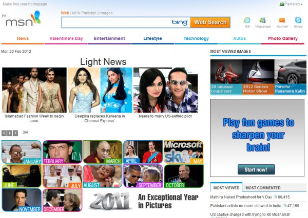 MSN Pakistan Homepage