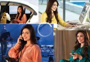 Reema Khan in PTCL Advertisement