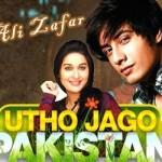 Ali Zafar on Utho Jago Pakistan