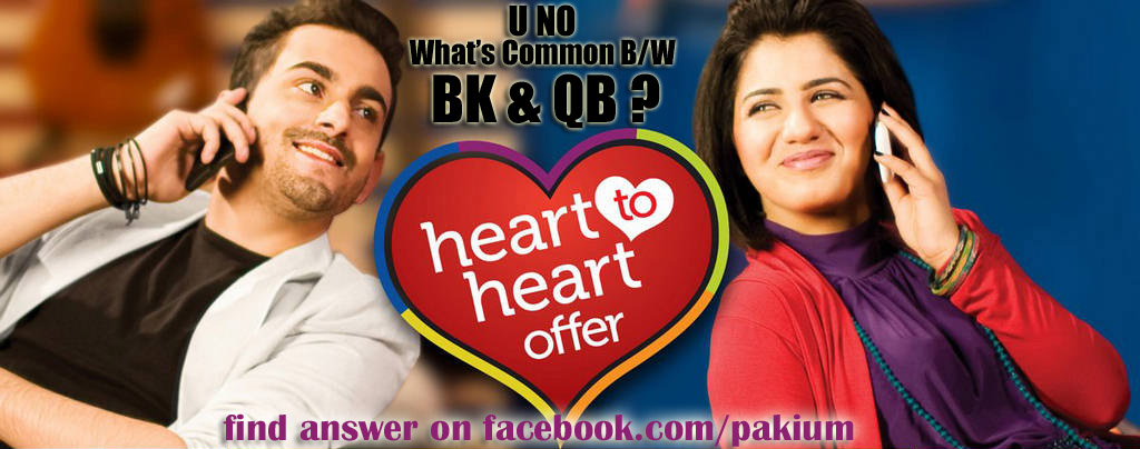 Bilal Khan and QB in common