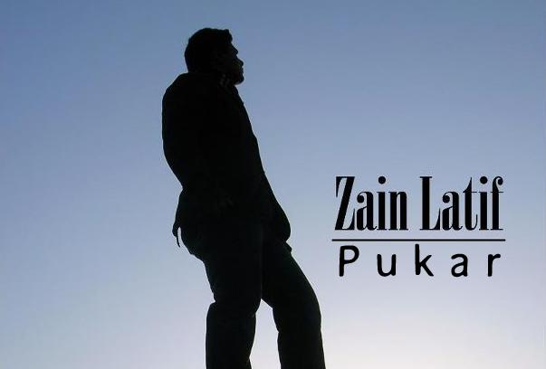 Zain Latif
