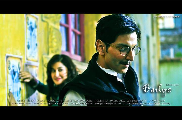Faakhir and Shaista Wahidi in Bailiya Music Video
