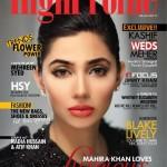 Mahira Khan New Photoshoot for Luscious Cosmetics (6)