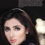 Mahira Khan New Photoshoot for Luscious Cosmetics (8)