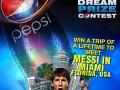 Pepsi Pakistani giving you a chance to meet Messi