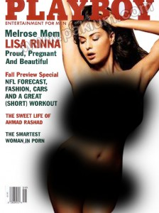 Veena Malik on Playboy Cover