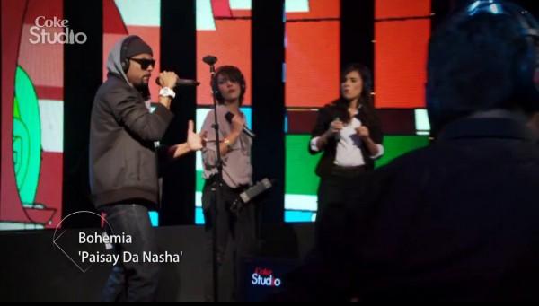Bohemia rapping Paisay Da Nasha