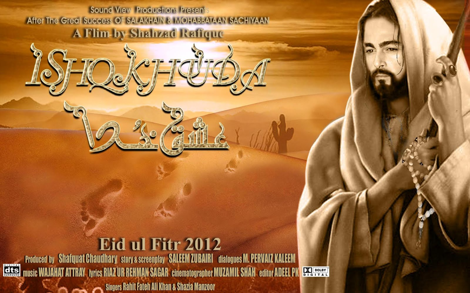 Ishq Khuda Poster