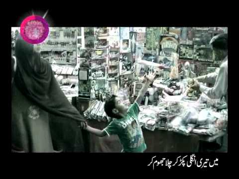 Amanat Ali new song Ammi Jaan Mother Day Special