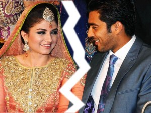 Aisam and Faha Divorce