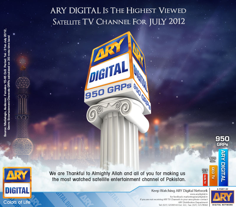 ARY Digital becomes highest viewed Satellite Tv channel
