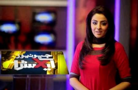 GEO News Extra's Ayesha Sohail Gets Hitched