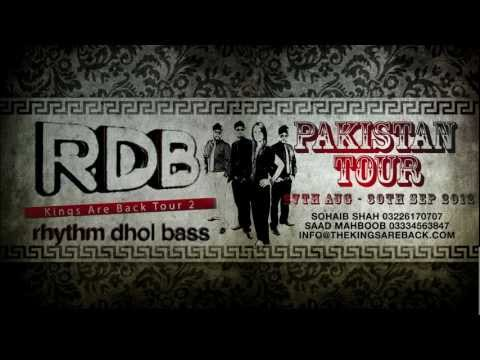 RDB Pakistan tour cancel due to promoter issues