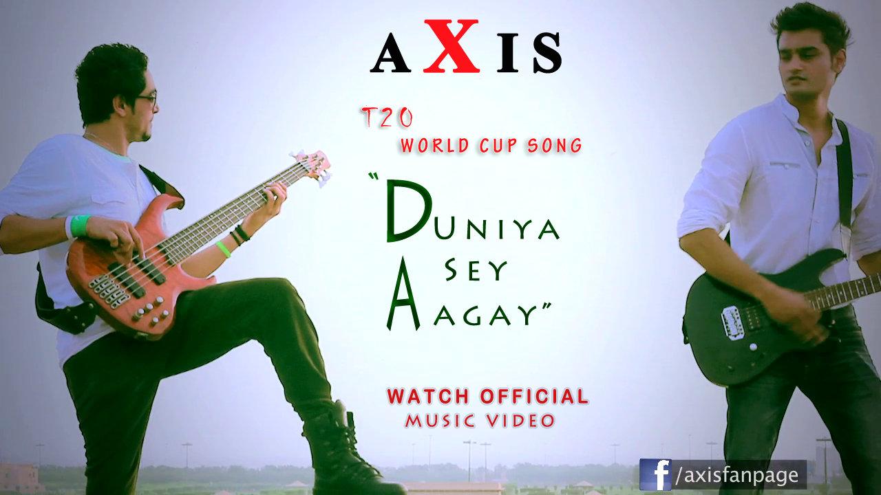 axis-duniya-se-aagay