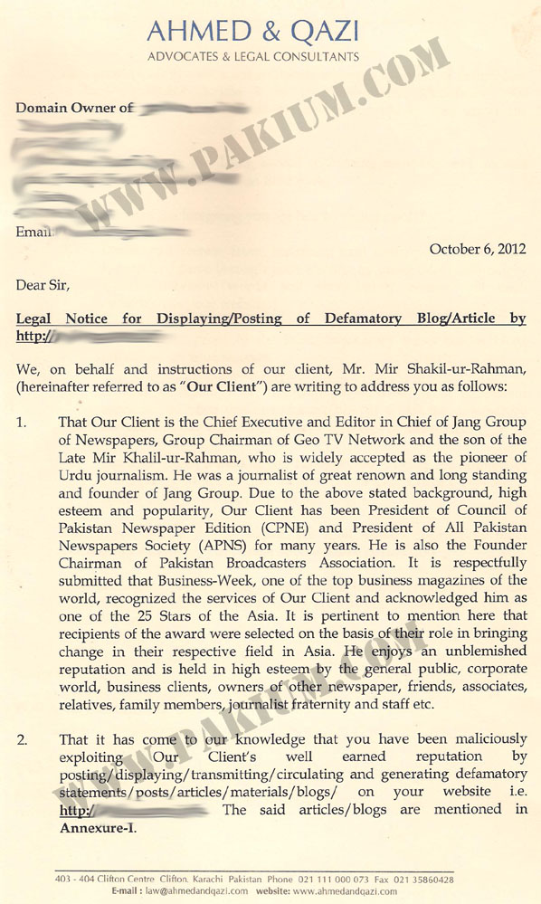 Jang Geo Group Owner Defamation Legal Notice to Pakistani Bloggers