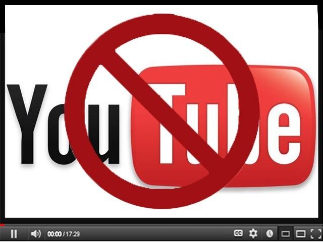 Rehman Malik hints YouTube ban in Pakistan may be lifted