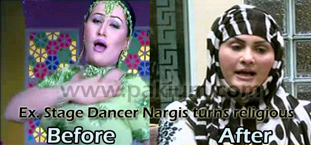 Stage Dancer Nargis Before and After turning religious