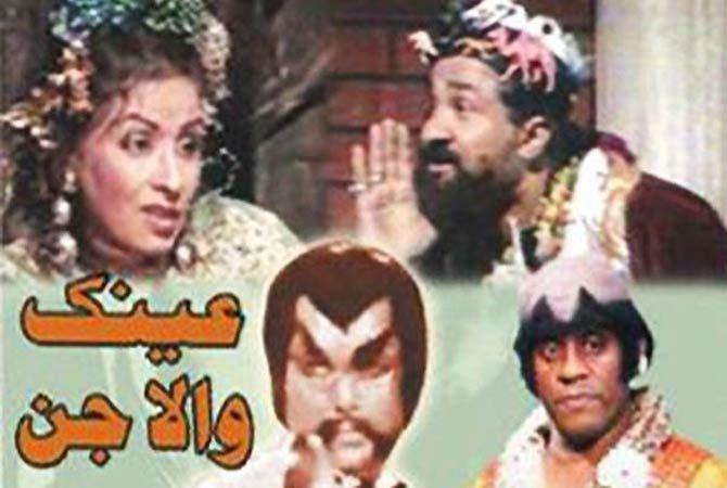 Ainak Wala Jin Returns to Television
