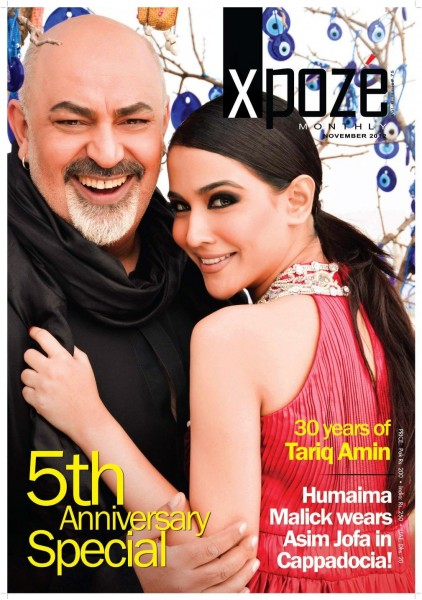 Humaima with Tariq Amin on Xpose Magazine Cover