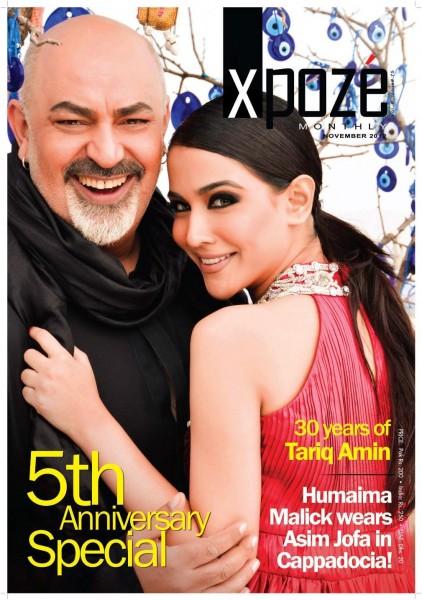Humaima with Tariq Amin on Xpose Magazine Cover
