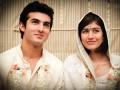 Shahroz and Saira Planing Their Honeymoon Destination