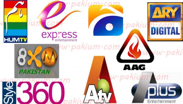 Pakistani Cable operators Block entertainment Channels of Pakistan