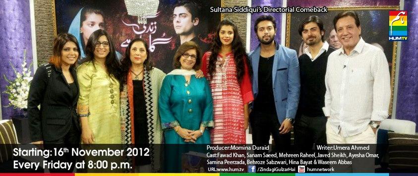 Pakmusic exclusive audio: zindagi gulzar hai 'ost' by ali zafar.