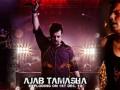'Ajab Tamasha' by Entity Paradigm [REVIEW]