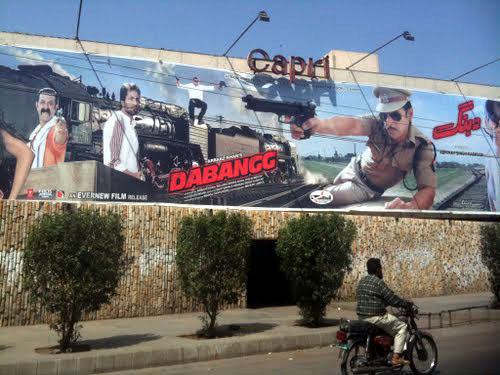Capri Cinema Karachi Re opening