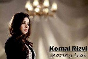 Komal Rizvi new single Jhoolay Laal