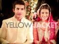 Syra Shehroz Wedding Reception Pictures