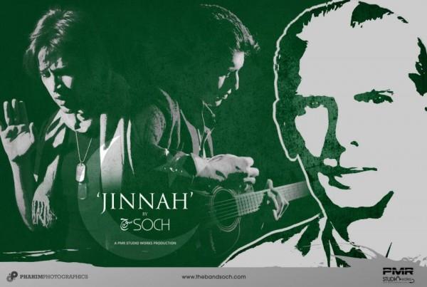 soch-jinnah-main