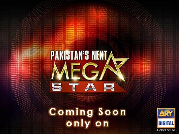 Pakistan's next mega star