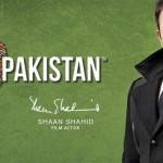 Shaans Shot for Lesure Club (9)