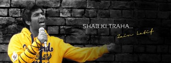 Zain Shab Ki Tarha Cover