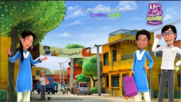 Geo Tv Launched 's First 3D Animated Series