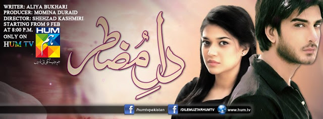 alycia-dias-dil-e-muztar-ost-download-mp3