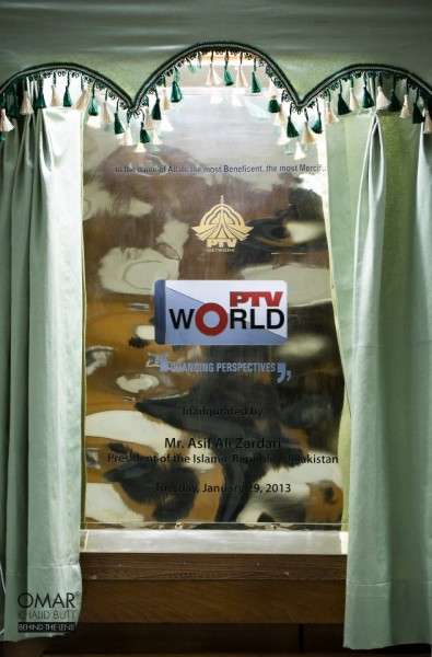 The inauguration plaque of PTV World, unveiled by President Asif Ali Zardari on January 29, 2013.