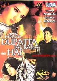 Dupatta-Jal-Raha-Hai-Poster
